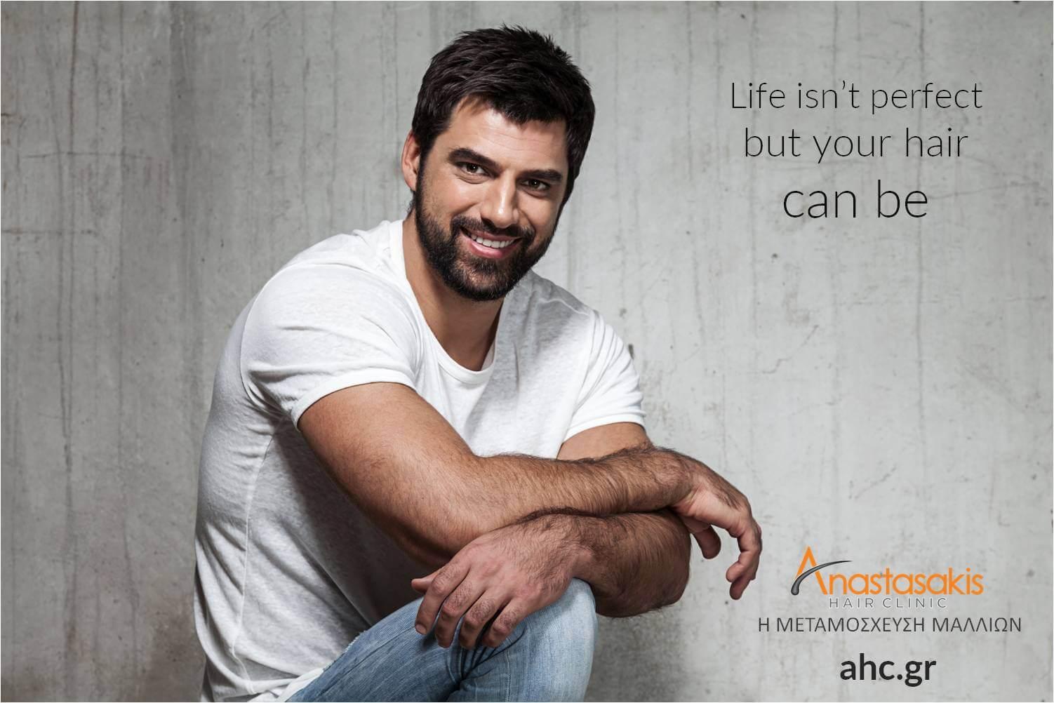 Μεταμόσχευση μαλλιών και άνδρες Anastasakis Hair Clinic