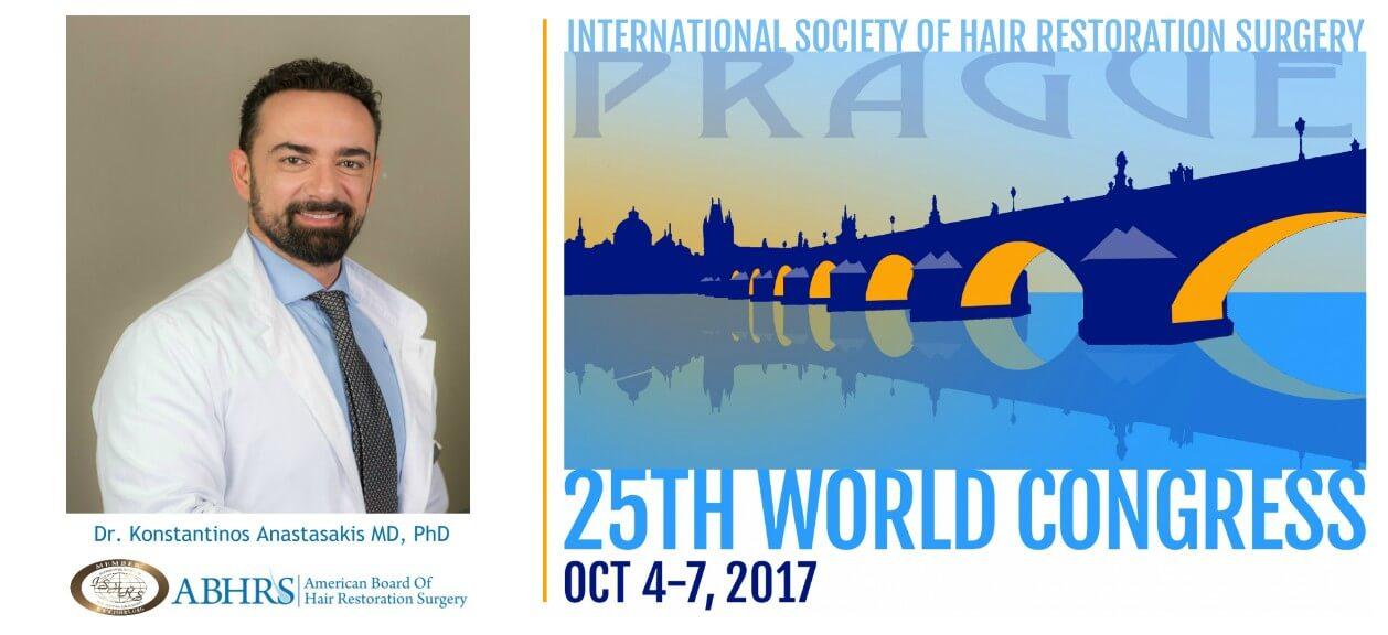 Δρ. Αναστασάκης παρουσία στο 25ο παγκόσμιο συνέδριο ISHRS Prague