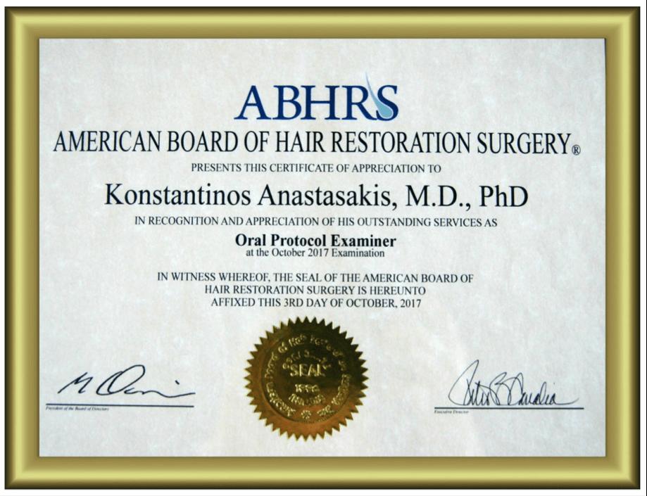 Δρ. Αναστασάκης μέλος του ABHRS