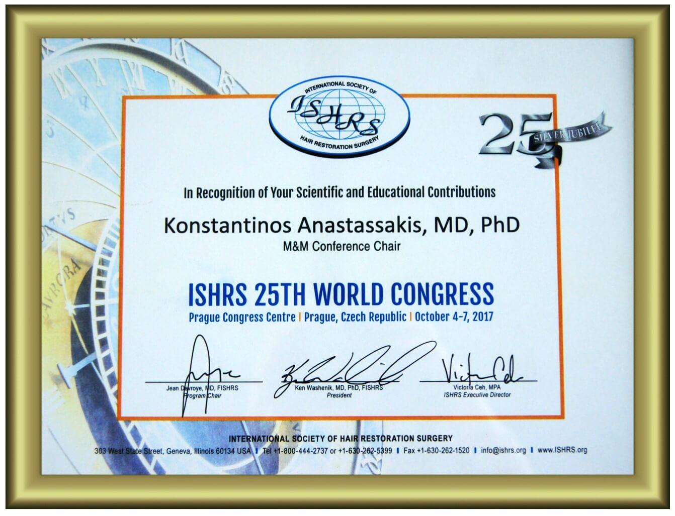 Δρ. Αναστασάκης πιστοποίηση ISHRS