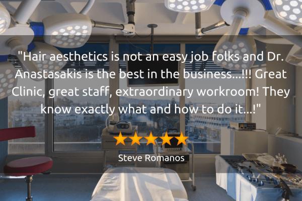 Αντίγρ. του Αντίγρ. του review_anastasakis hair clinic_21