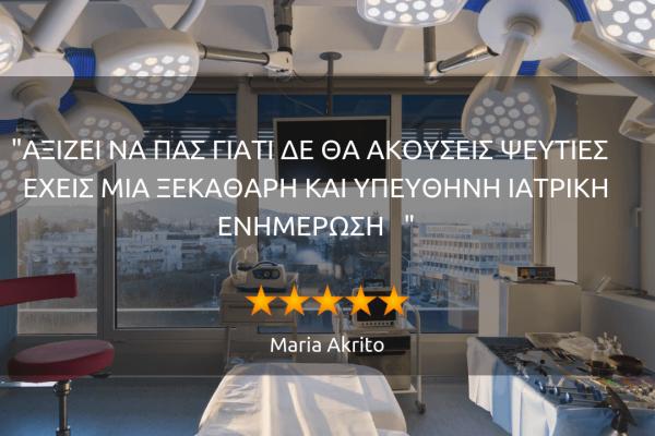 Αντίγρ. του review_anastasakis hair clinic_20