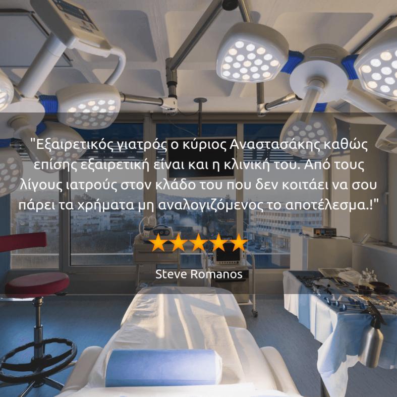Αντίγρ. του review_anastasakis hair clinic_22