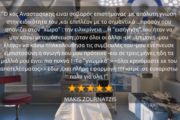 Αντίγρ. του review_anastasakis hair clinic_23