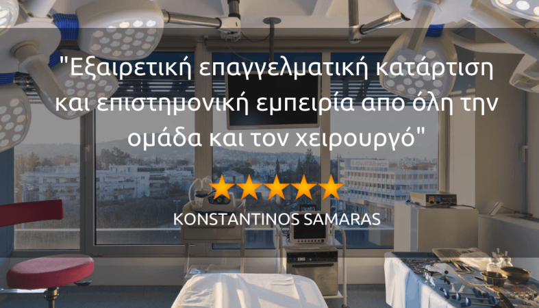 review_anastasakis hair clinic_1