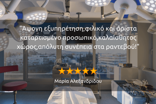 review_anastasakis hair clinic_10