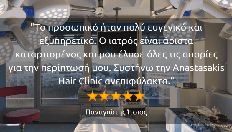 review_anastasakis hair clinic_13