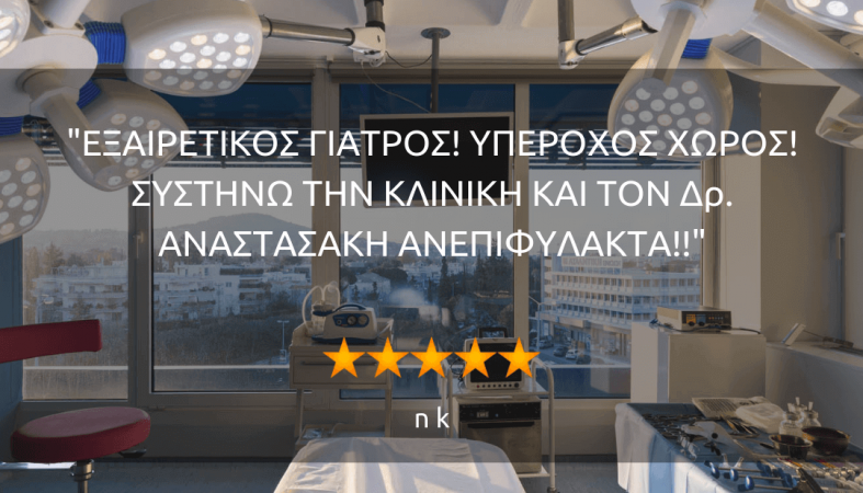 review_anastasakis hair clinic_15