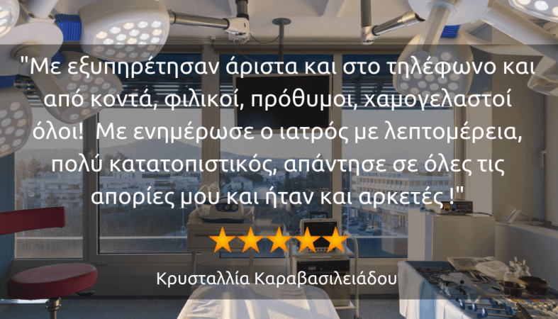 review_anastasakis hair clinic_17