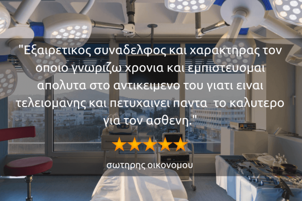 review_anastasakis hair clinic_18