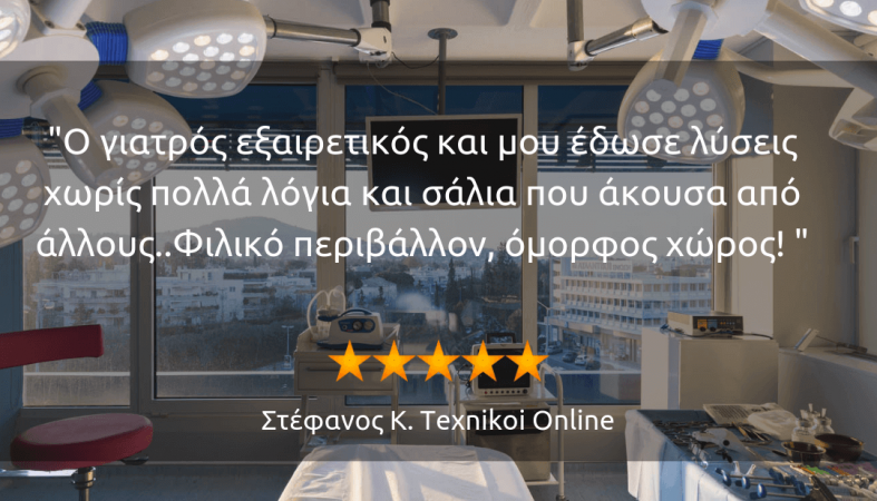 review_anastasakis hair clinic_19