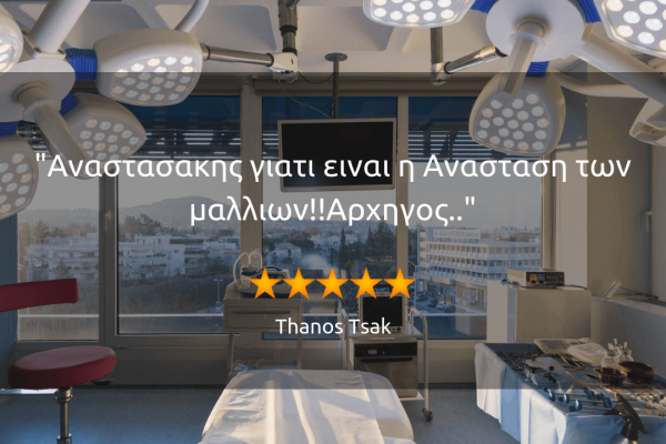 review_anastasakis hair clinic_3