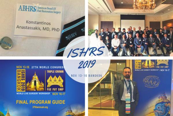 ISHRS 2019_ετησιο συνεδριο των χειρουργων μεταμοσχευσης μαλλιών στην Μπανγκοκ