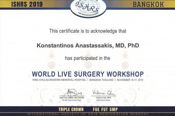 ISHRS Live Surgery Workshop - dr αναστασσακησ ελαβε μερος στο workshop της ishrs abhrs