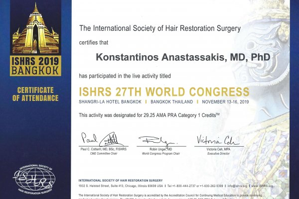 ISHRS 27th world congress - dr anastassakis participation - best hair transplantation surgeon