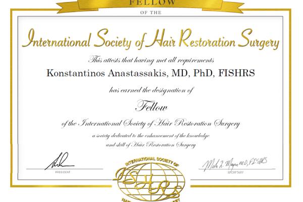 Δρ. Αναστασάκης πιστοποίηση FISHRS