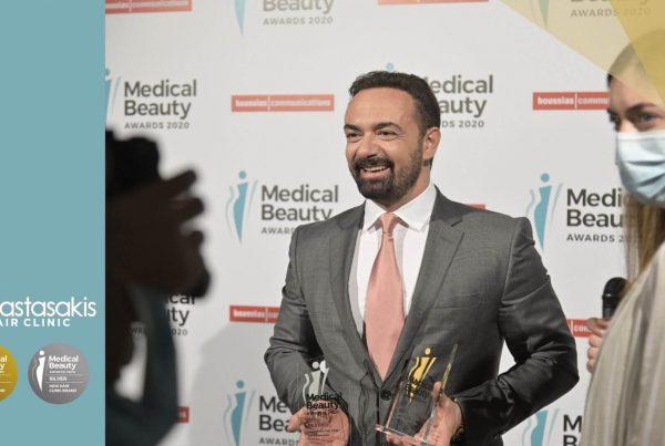 Βράβευση της anastasakis hair clinic στα medical beauty awards 2020