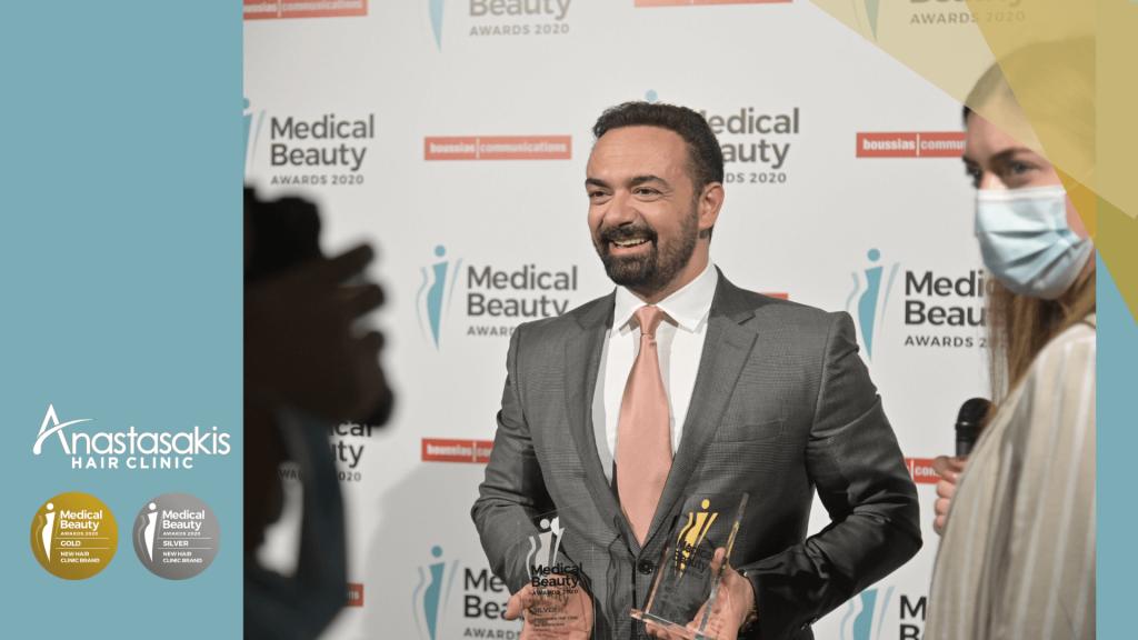 Medical beauty awards 2020 βραβεία και διακρίσεις για την Anastasakis Hair Clinic