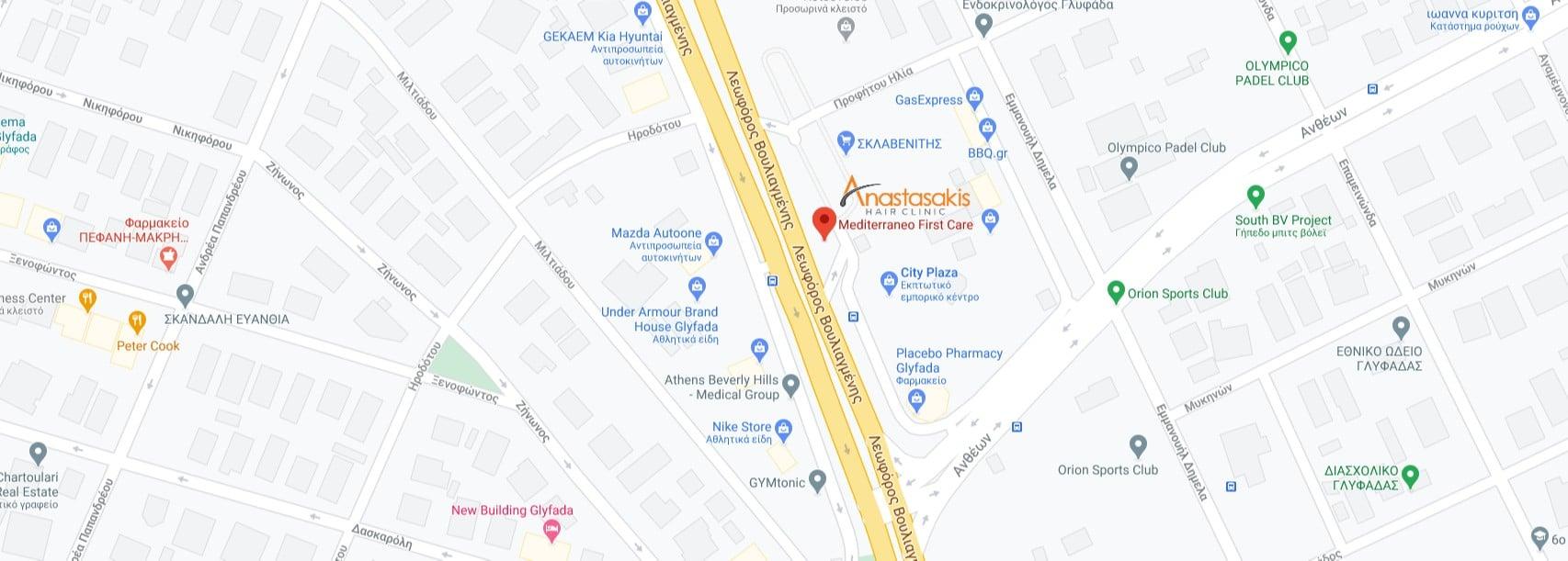Χάρτης για την anastasakis hair clinic εντός του mediterraneo first care στη Γλυφάδα