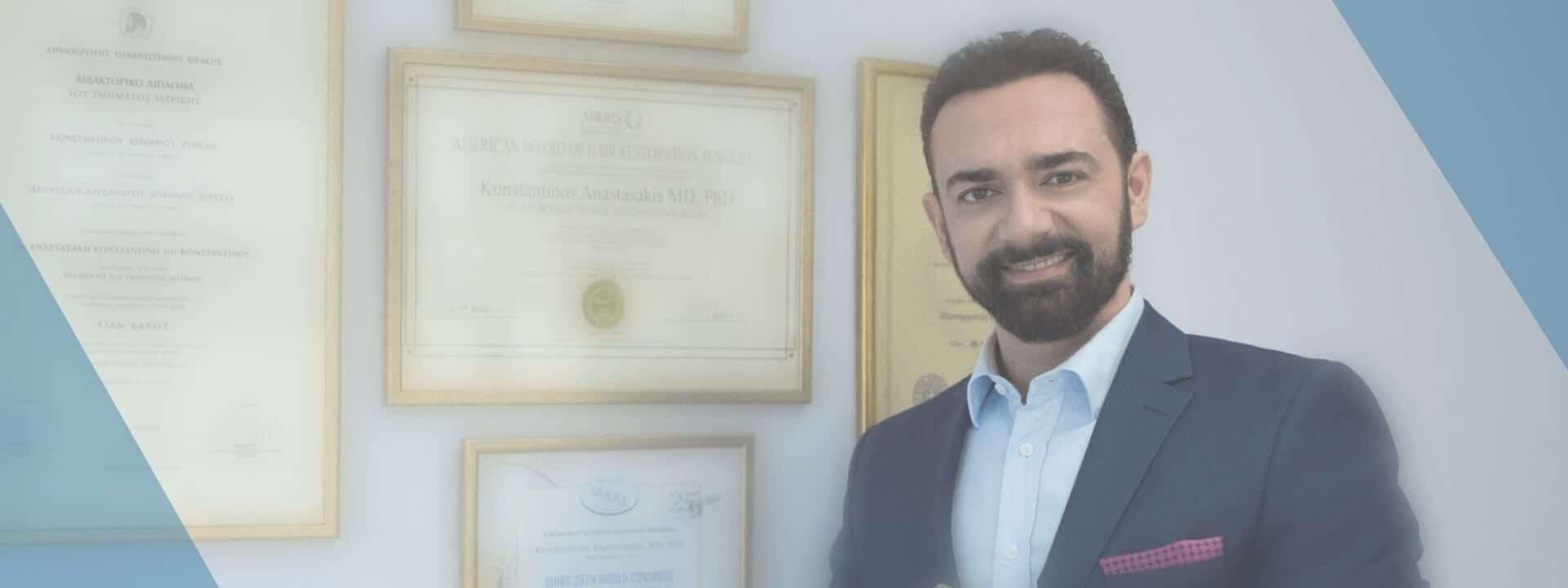 dr-anastasakis-md-phd-fishrs-abhrs