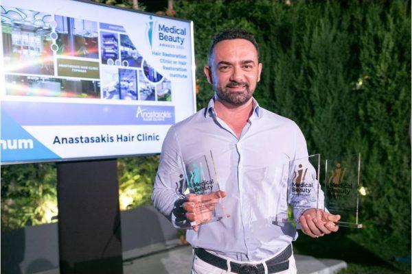 medical beauty awards 2021 - Anastasakis Hair Clinic